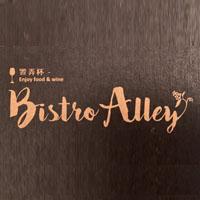 Bistro Alley