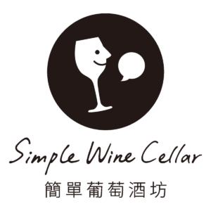 Simple Wine Cellar