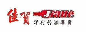 Jiahe